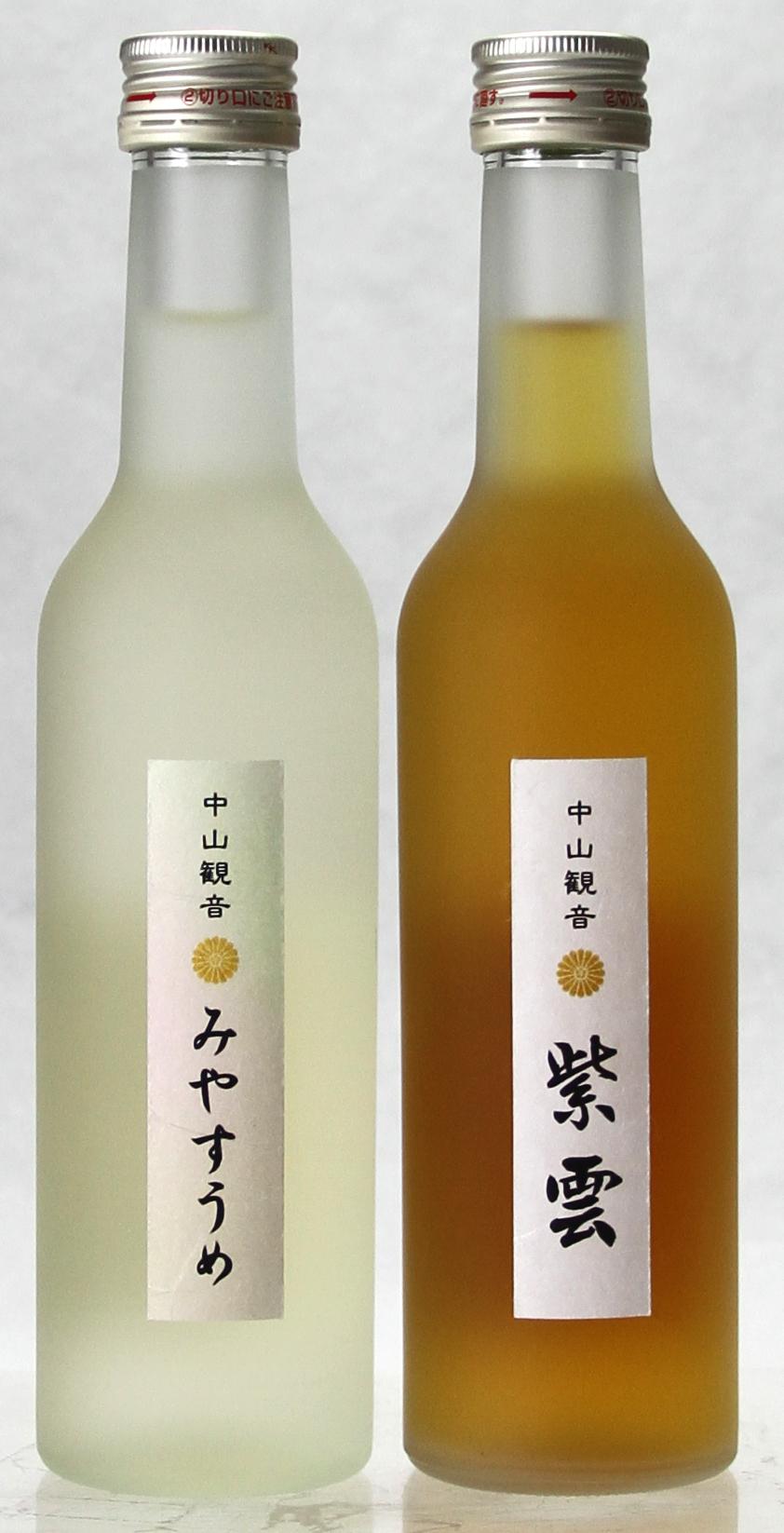 中山観音「紫雲&みやすうめ」300_00